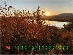98【神州大地】内蒙古-《夕阳红》