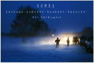 02坝上之旅( 1 )