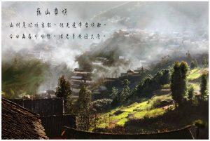 09云南巍山