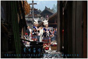 14贵州之旅( 1 )