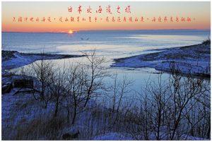 16北海道之旅﹙1﹚