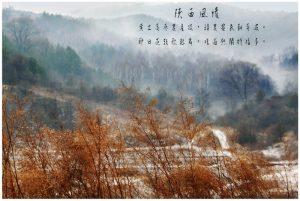 19陕西之旅