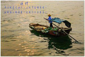 22湛江之旅