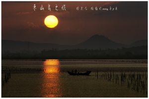 24东山岛之旅