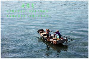 31陆丰市海口之旅