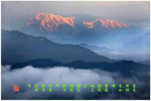 81 班迪普尔(喜马拉雅山脉)