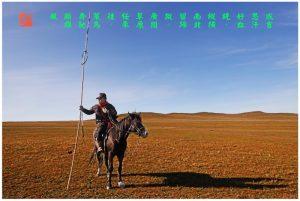 99【神州大地】内蒙古-《马背英雄》